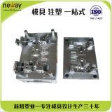 Suzhou Precision Mold Makers for Auto Plastic Parts