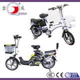 154 48V 250W Bike Part Kit Electric Bicycle Motor