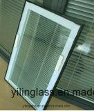 内部磁気制御の刃によって絶縁されるガラス