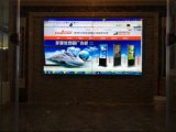 Affichage à cristaux liquides ultra étroit Videowall d'encadrement de 65 pouces