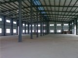 鳥小屋の研修会の倉庫の鋼鉄構築