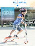 Three-Wheeled Trikke Scooter électrique ou Frog Kick scooter de ciseaux pour enfants et adultes