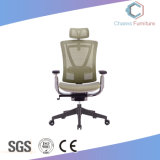 Mobilier moderne Lumar Office Mesh Manager Chair