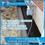 1 구성요소 친수성 수용성 폴리우레탄은 물 중단한다 거품 젤 또는 코드 (PU-110)를