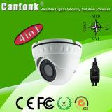 На заводе CCTV 1080P купольную мини-цифровой камеры (KDSL Hdcvi20CHT200FV)