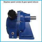 Stepless 속도 Variator Gearmotor