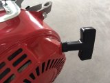 Demi d'engine pour le générateur Gx160