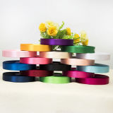 Lemo 고품질 주문을 받아서 만들어진 다채로운 도매 공단 리본