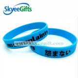 Heißes freies Beispielsilikon Bracelet&Wristband des Verkaufs-2017 von China