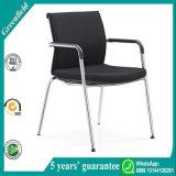 Silla negra de los muebles y de la conferencia de la sala de reunión de la alta calidad y silla del &Desk de la silla de la oficina