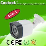 Vandalproof及び耐候性があるAhd/Cvi/Tviのカメラ