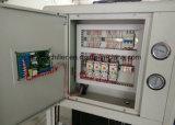 Refrigerar do refrigerador de água e sistema da circulação