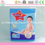L72甘い赤ん坊の星の有機性綿の使い捨て可能な赤ん坊のおむつ