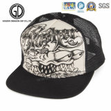 2016 Nouveau design Nylon Mesh OEM Impression Basketball Snapback Cap