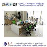 Moderner Panel-Arbeitsplatz Aufteilung China-Büro-Möbel (WS-04#)