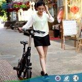 2車輪12inchの電気自転車の電気小型のバイク