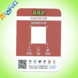 Китай сделал упаковывать полиэтиленового пакета визитной карточки