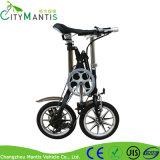 Bicyclette se pliante de bâti d'alliage d'aluminium