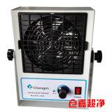 aire ionizante Ionizer del ventilador de la fábrica del aire eléctrico de la C.C.