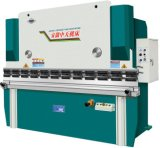 máquina de dobragem hidráulica (CC67Y-63T/2500)