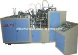(máquina de fabricación de vasos de papel JBZ-A12).