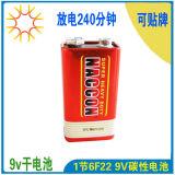Superhochleistungsbatterie des kohlenstoff-9V