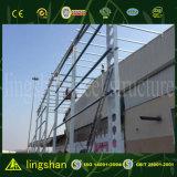 Almacén de maquinaria pesada estructura de acero para la venta