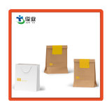 Упаковка Крафт Paperbag коричневого цвета с витой ручкой