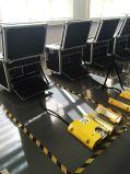 Uvss для мобильных ПК по инспекции автотранспортных средств и оборудования для наблюдения