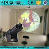 高いPower Waterproof Outdoor 300W LED Gobo Light Project Light Factroy Price