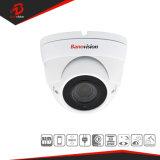 La vidéo surveillance CCTV 5MP Caméra dôme réseau IP avec objectif varifocale