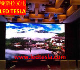 P5広告のための屋内高リゾリューションLEDのビデオ・ディスプレイ