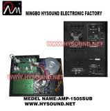 활동적인 Subwoofer (AMP-1505SUB)를 위한 증폭기