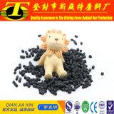 Активированный уголь поставщика Китая для очищения воды