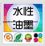 Tinta de impressão Offset UV de Cmyk da manufatura de China para a máquina de impressão de Flexo