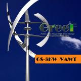 vento vertical das turbinas 5kw usado para o telhado de Buliding
