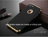 iPhone 7のための工場OEMによってめっきされる可動装置か携帯電話の箱