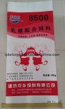 China bildete neuen Material-pp. gesponnenen Beutel von der Verpackungs-Zufuhr