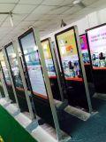 42 Zoll LCD stehend, der Messeen-Bildschirmanzeige-DigitalSignage bekanntmacht