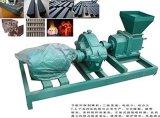 Machine de fabrication de charbon de bois de qualité inférieure à haute qualité
