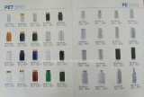Prodotti dell'animale domestico caldo di vendita/bottiglie di plastica/bottiglia di plastica per medicina
