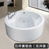 Cupcのセリウムは中国の浴槽のコーラーの浴槽の製造者のあたりで承認した