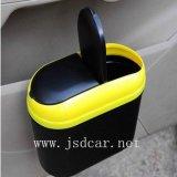 Scomparto di rifiuti di plastica multifunzionale della mini automobile, apparenza novella (JSD-P0023)