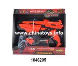 柔らかい弾丸(1046205)が付いているAirsoft電気電池式の銃