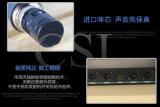 Микрофон радиотелеграфа UHF профессионала стабилизации частоты дистанционной деятельности
