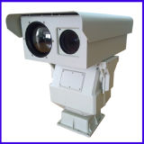 10kmの二重視野の赤外線赤外線画像IPのカメラ(HP-TVC4515-2050-IP)