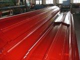 上塗を施してある波形の鋼板を着色しなさい