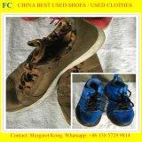 사용된 단화 남자 우연한 공정하게 사용된 편평한 가죽 신발