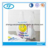 Пластичные хозяйственные сумки тенниски большой емкости
