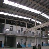 직업적인 디자인 모오리시어스에 있는 최상 강철 구조물 작업장
